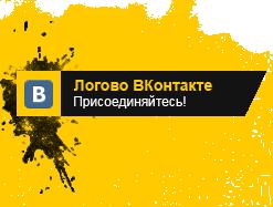vk.com/logovo18